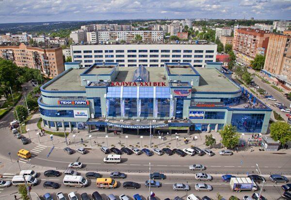 фото город калуга